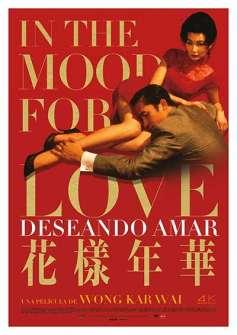 Deseando amar