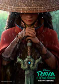 La última película de Disney