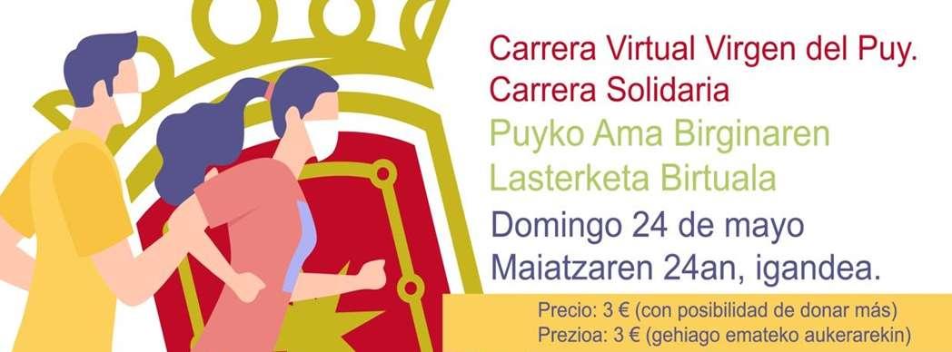 Carrera virtual Virgen del Puy