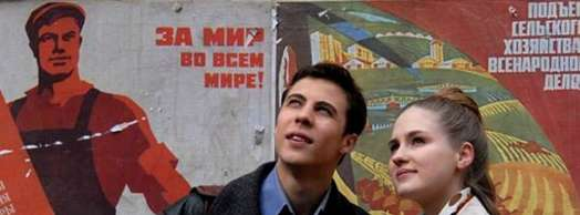 Ciclo de Cine Ruso de Pamplona
